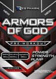 Пробник Armors of God Reg Pharm