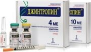 Джинтропин / Jintropin 10МЕ GeneScience Pharmaceuticals 20 фл.