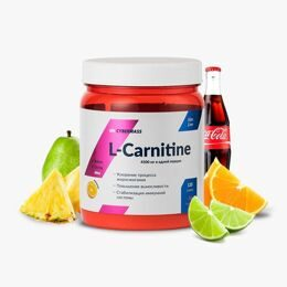 L-Carnitine CYBERMASS 120 гр.