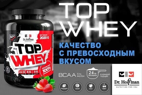 dr-hoffman-top-whey