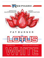 Пробник Lotus White Regeneration Pharm